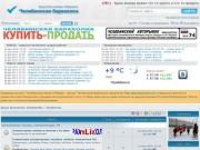 Челябинская барахолка (Россия, Челябинская область, Челябинск)
