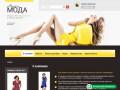 Модная женская одежда - Мара МОДА | Москва