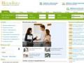 House18 - информационный портал о недвижимости в Ижевске (Рынок недвижимости Удмуртии. Продажа недвижимости без посредников)
