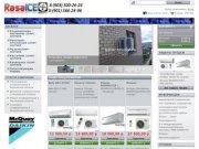 RasaICE - Кондиционеры, установка кондиционеров в Подольске, Домодедово, Видное, Бутово, Ступино