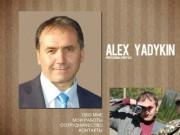 Персональная страничка фотографа и видео оператора Александра Ядыкина (Тува, г. Кызыл, Телефон: +7-960-778-53-20)