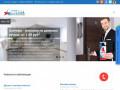 Стелла, Рекламно-консультационная компания (Россия, Ростовская область, Ростов-на-Дону)