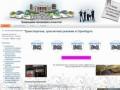 Транспорт реклама оренбург транспортная недорого объявления в интернет на радио телевидении магистральные щиты (Россия, Оренбургская область, Оренбург)