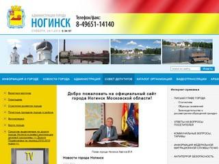 Gorod-noginsk.ru