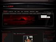 Крупный архив музыки - интернет-сайт horroralbum.Ru (музыка таких направлений как Electronic, Rock, Groove Metal, Psychobilly, Metalcore и многих других)