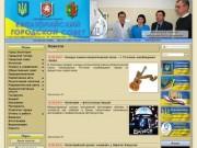 Официальный сайт Евпатории
