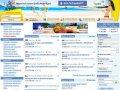 ТУР74 - турфирмы Челябинска, горящие туры Челябинск, туризм и базы отдыха Челябинска
