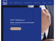 ООО ЮрПортал Все виды юридических услуг (Белоруссия, Минская область, Минск)