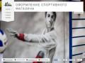 Портфолио аэрографии Евгения Алехина (Россия, Барнаул)