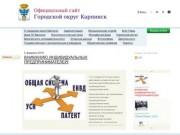 Karpinsk.midural.ru