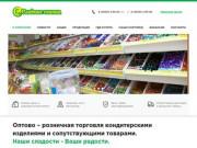 Сладкая Сказка / Гусь-Хрустальный