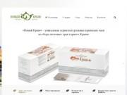 Крымский травяной чай — Чайная артель «Новый Крым» — Купить крымский чай «Новый Крым»