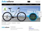 Bikestore: Универсальный интернет-магазин