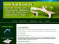 Предложение земельных участков для организации фермерских хозяйств. (Россия, Свердловская область, Екатеринбург)