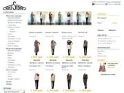 """Интернет-магазин """"Selfstore.ru"""" - одежда ведущих европейских брендов"""