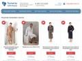 Продажа халатов, мужская и женская одежда для дома. (Россия, Московская область, Москва)