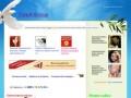Компьютерные вирусы (коды SMS разблокировки Windows Если Вы не нашли нужного кода разблокировки Windows перейдите на бесплатные сервисы технической поддержки: Лаборатория Касперского Компания Dr.Web Компания ESET Сервис деактивации вымогателей-блокеров 9