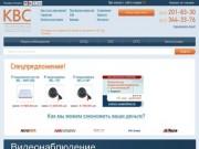 Оптовая и розничная продажа систем видеонаблюдения (Россия, Свердловская область, Екатеринбург)