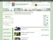 Bugulma.tatar.ru