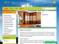 Услуги по ремонту квартир, строительство дачных и загородных домов от компании РСН г. Москва