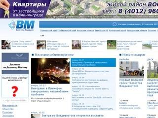 Vostokmedia.com