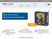 Интернет-магазин настольных игр и развлечений «Шах и маг» (Россия, Новосибирская область, Новосибирск)
