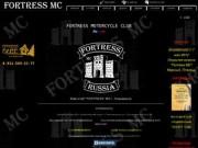 Байк-клуб Fortress MC г.Новодвинск