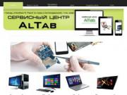 Сервисный Центр Al-Tab Салехард