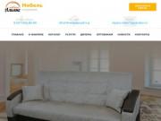 Мебельная фабрика Альянс-Мебель в Ульяновске