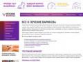 Doctorvarikoz.ru - информационный медпортал о варикозном расширении вен. (Россия, Ленинградская область, Санкт-Петербург)