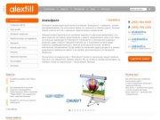 Компания Алексфилл - интернет консалтинг и аутсорсинг, создание и продвижение сайтов в Москве