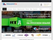 Триколор Дедовск Антенны Ресиверы установка Триколор в Дедовске