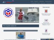 Крымская Федерация Гребли