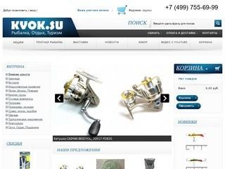 Рыболовный интернет-магазин: доставляем товары по Москве и России