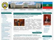 История города Черкесска