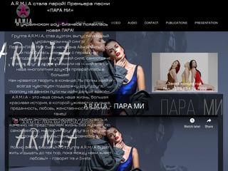 Armiakiev.com