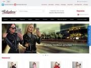 Интернет-магазин женской одежды ФешнТема(FashionTema) (Россия, Ленинградская область, Санкт-Петербург)