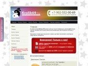 Krolik69.ru — купить Виагру в Норильске, купить Сиалис в Норильске