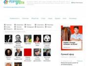 Perta.ru - новости знаменитостей, политиках, бизнесменах, популярное СМИ