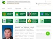Министерство сельского хозяйства и продовольствия Республики Бурятия (Россия, Бурятия, Улан-Удэ)