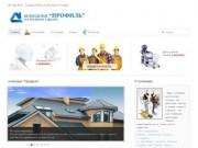 Металлопрофиль, профнастил, сайдинг, металлочерепица | купить по ценам производителя