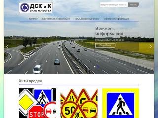 Добро пожаловать! :: Дорожные знаки Петрозаводск Карелия