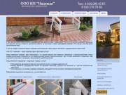 Изготовления тротуарной плитки, дорожных бордюров, облицовочных плиток