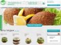 Izarmenii.ru - интернет-магазин товаров из Армении (г. Москва, тел.: (495) 215 01 97) Эко продукты из Армении с доставкой на дом.