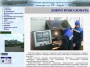 Тихвинский промышленно-технологический техникум