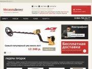 Магазин металлоискателей  в Березниках