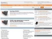 Подробная информация о ноутбуках - где и как купить, на что обратить внимание, как не попасть в просак. Независимый обзор моделей.
