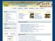 АСФ КемГУ - филиал Кемеровского государственного университета в г. Анжеро-Судженске