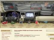 Водители автомобилей - полезная информация для водителей автомобилей: советы опытных водителей, как общаться с ГИБДД, какие изменения внесли в ПДД и административный кодекс,  работа водителем