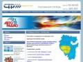 СТР Медиа Группа - Стерлитамак